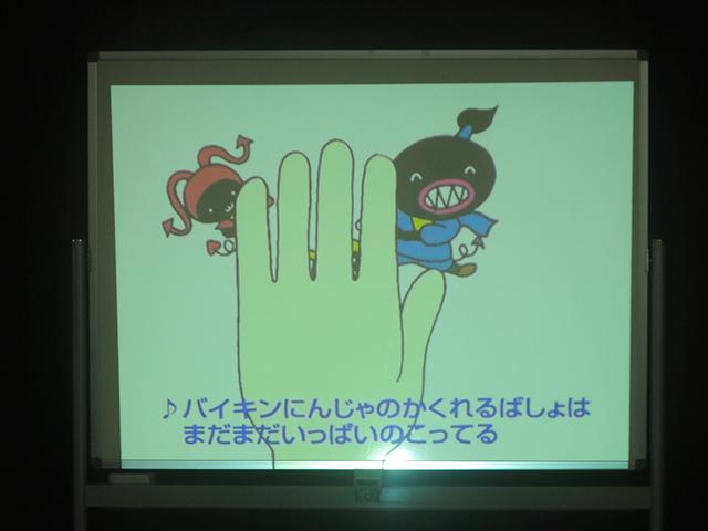 手洗いの練習3