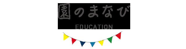 title_education