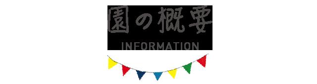 title_information