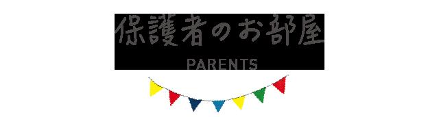 title_parents